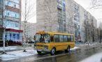 В Абхазию поступит 14 новых школьных автобусов