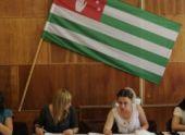 Регистрация кандидатов в президенты Абхазии начнется 22 мая