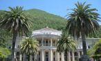 Посольство РФ в Абхазии предупредило о мошенниках