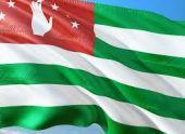 В Абхазии отмечают День флага