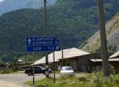 Южная Осетия и Абхазия подпишут соглашение о международном автомобильном сообщении