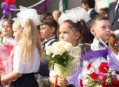 ГАИ Абхазии обеспечит дополнительную безопасность на дорогах у школ