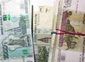 Абхазия получила от России 1 млрд. рублей на пенсии и зарплаты бюджетникам