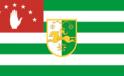 Сбербанк Абхазии возобновит программу кредитования населения