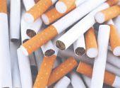 Парламент Абхазии поднял акцизы на сигареты