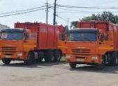 Технику для уборки мусора планируют закупить в Гагре