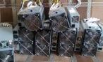 Таможенники Абхазии пресекли попытку ввоза оборудования для майнинга