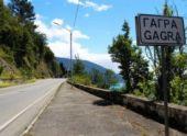 В Абхазии запретили останавливать автомобили с российскими номерами